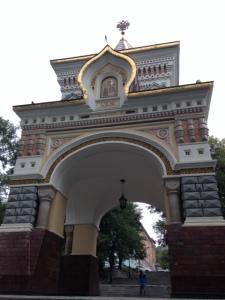 memorial arch 3